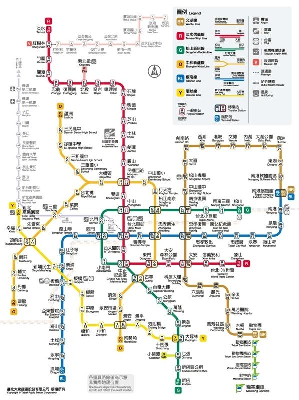 台北メトロマップ