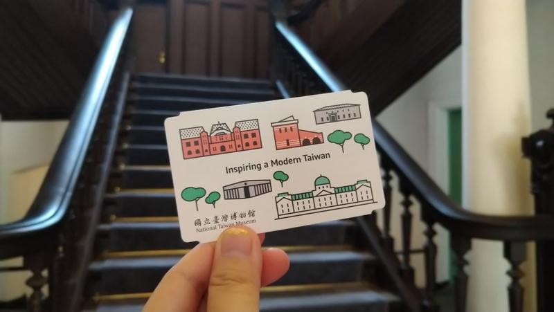 国立台湾博物館‐鉄道パーク3