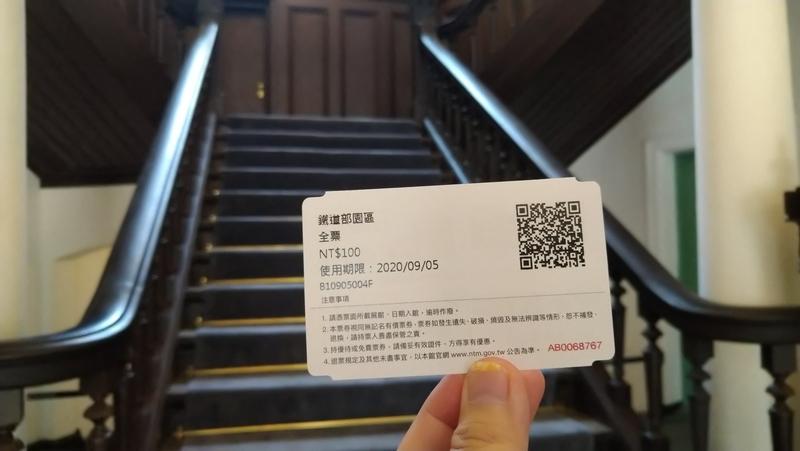 国立台湾博物館‐鉄道パーク4