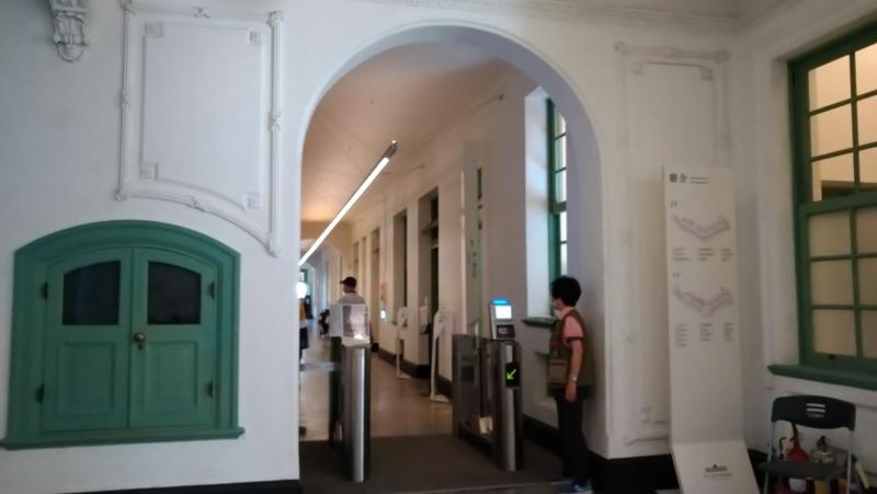 国立台湾博物館‐鉄道パーク5