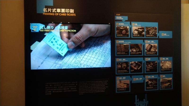国立台湾博物館‐鉄道パーク8