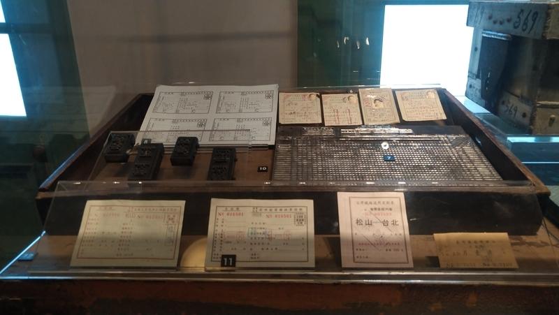 国立台湾博物館‐鉄道パーク10