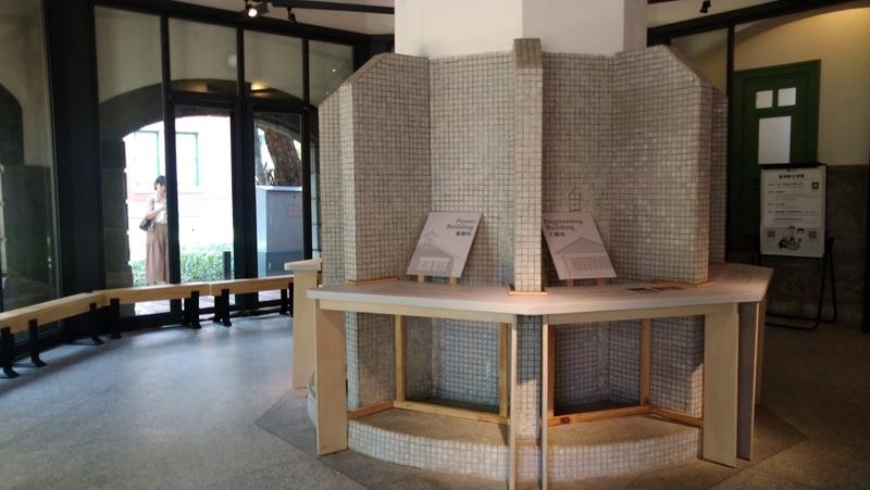 国立台湾博物館‐鉄道パーク17