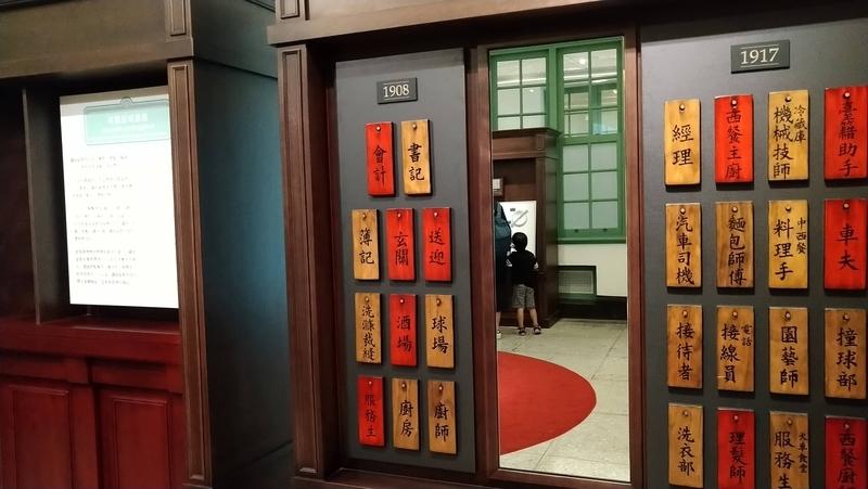 国立台湾博物館‐鉄道パーク20