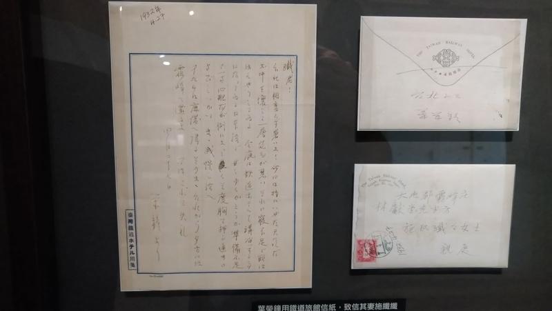 国立台湾博物館‐鉄道パーク23