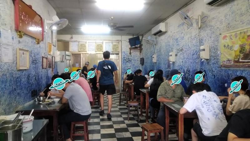 台南グルメ台南文章牛肉湯7