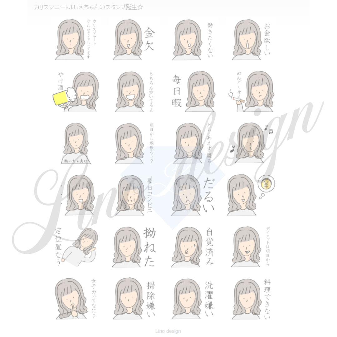 f:id:lino-design:20200417125415j:plain