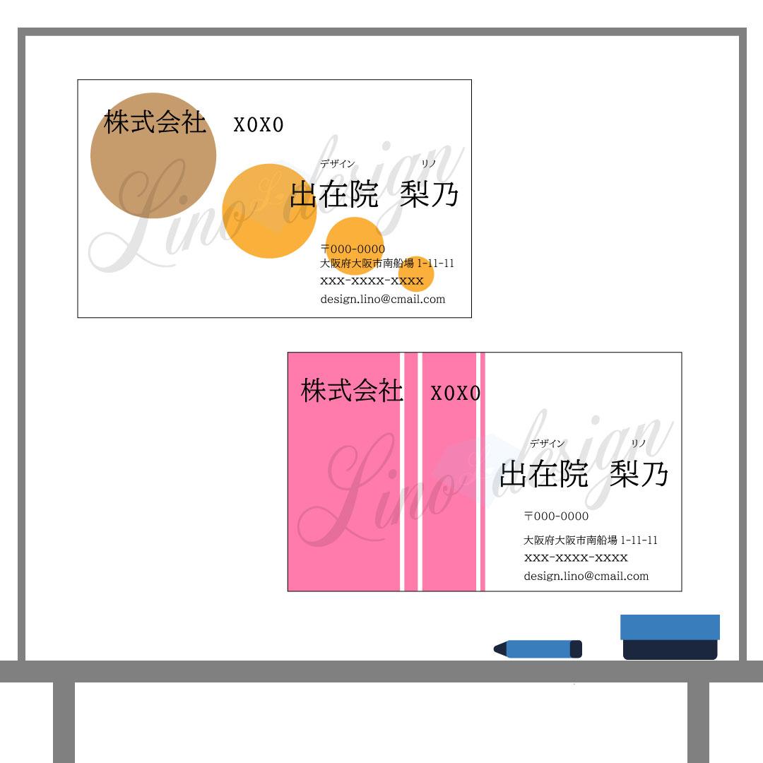 f:id:lino-design:20210621132829j:plain