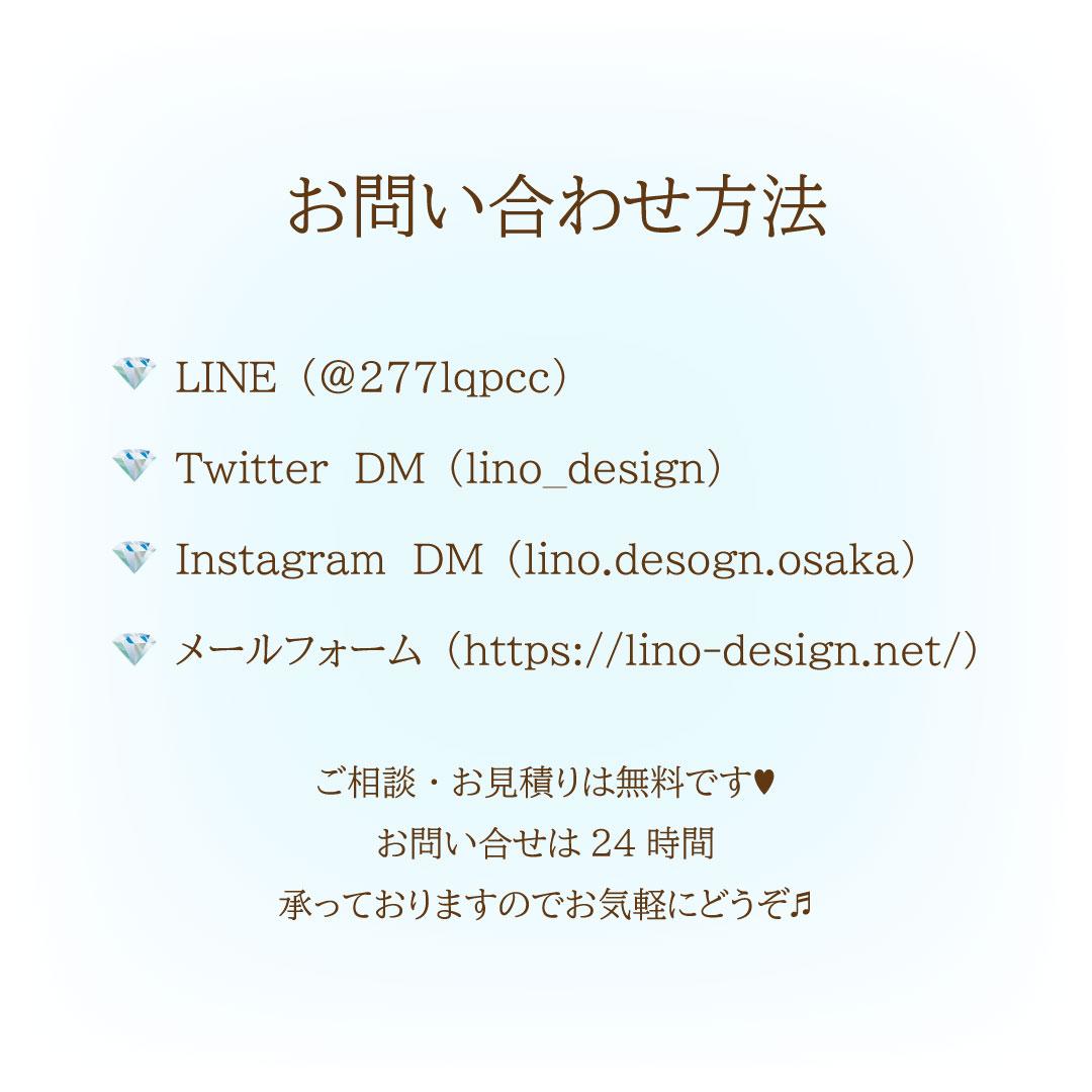 f:id:lino-design:20210827162404j:plain