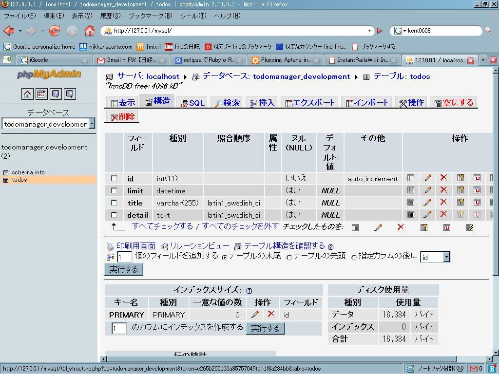 f:id:lino:20071015231121j:image:w600