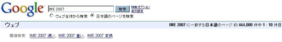 20071219215345