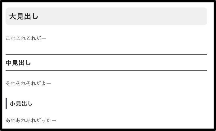f:id:linomahina:20180420020856p:plain