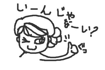 f:id:linomahina:20180531123315p:plain
