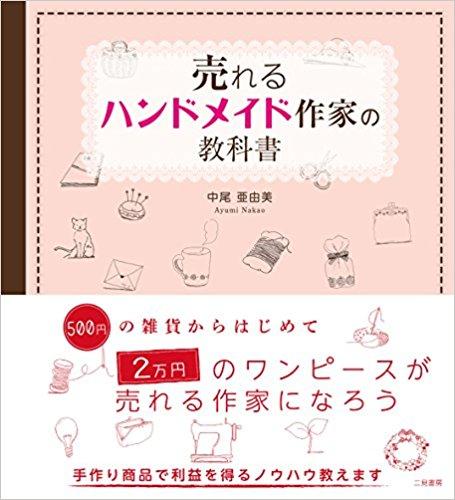f:id:linum-yoshi:20170421000026p:plain