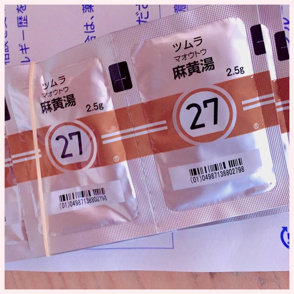 f:id:linum-yoshi:20170503172940j:image