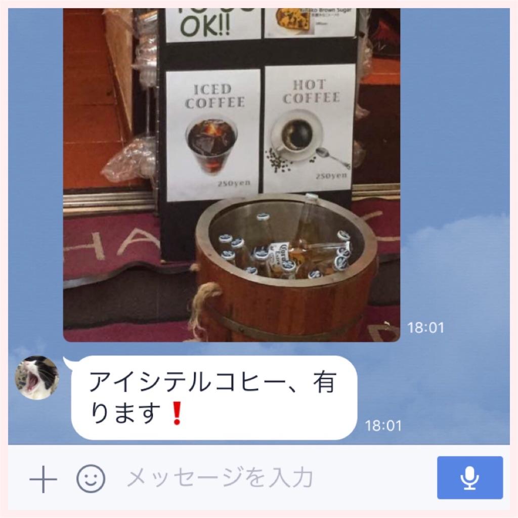 f:id:linum-yoshi:20170504214551j:image
