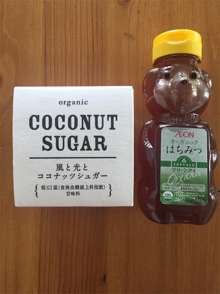 f:id:linum-yoshi:20170523190946j:image