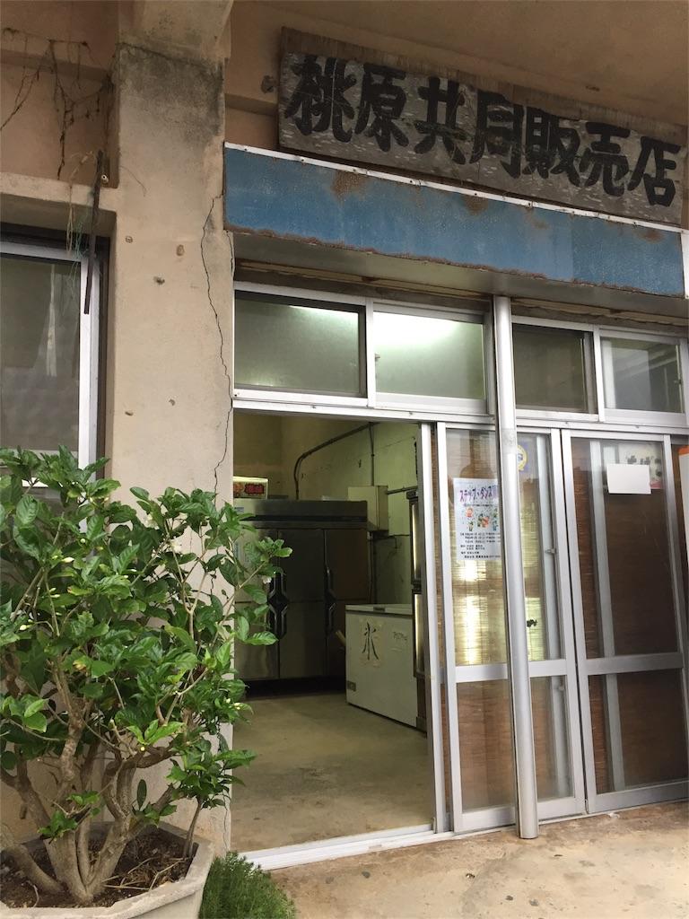 f:id:linum-yoshi:20171126211020j:image