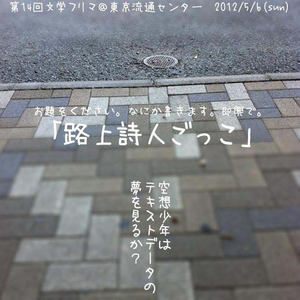 f:id:linus_peanuts:20120211222835j:image