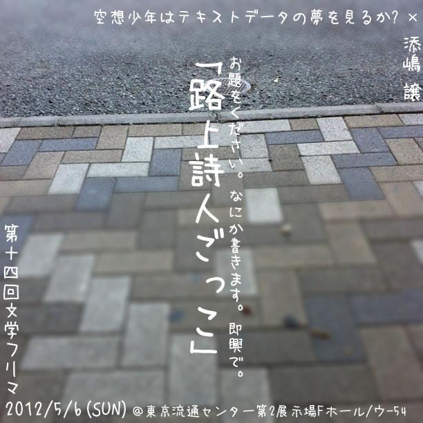 f:id:linus_peanuts:20120415214014j:image:w360:left
