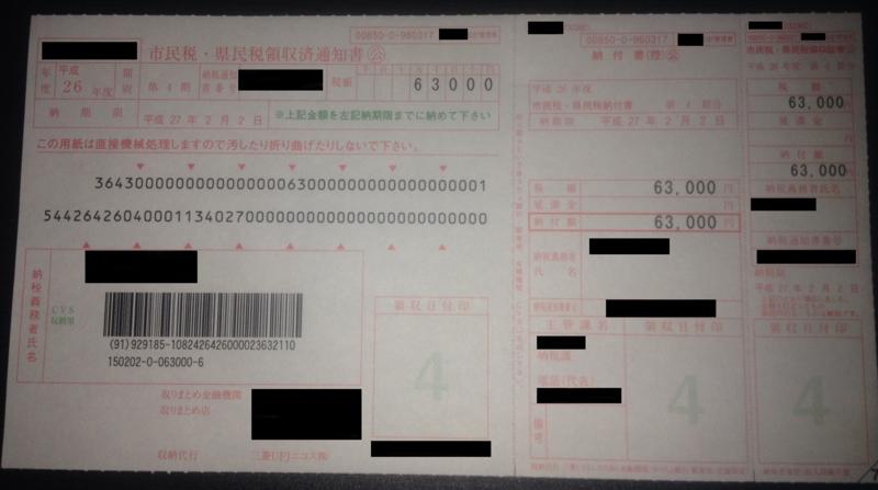 f:id:linuxdiary:20141110005111j:plain