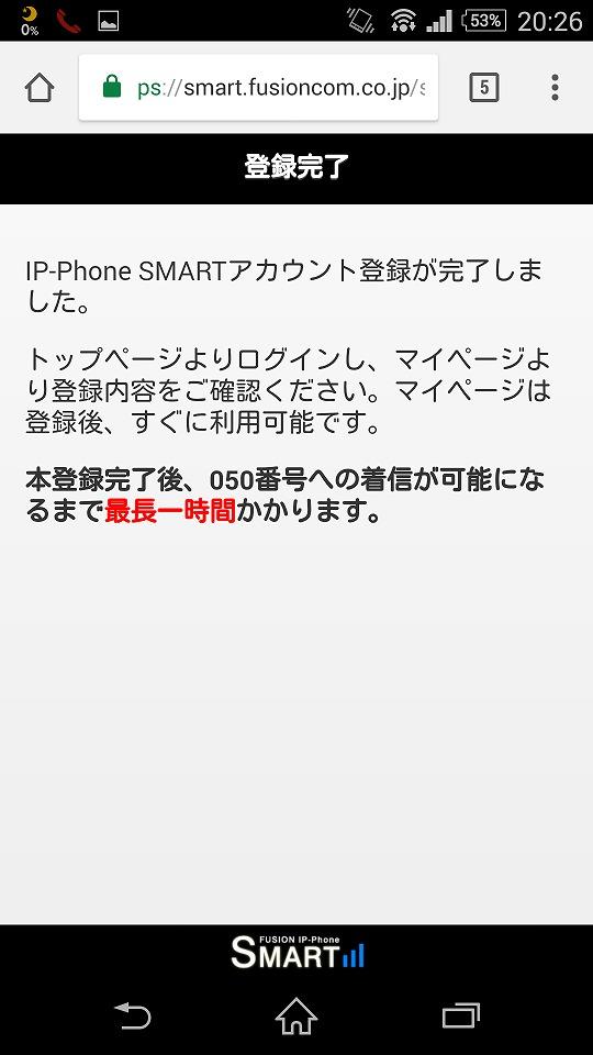 f:id:linuxdiary:20170425073917j:plain