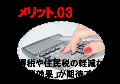 f:id:linxosaka:20190127140235p:plain
