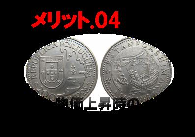 f:id:linxosaka:20190127140259p:plain