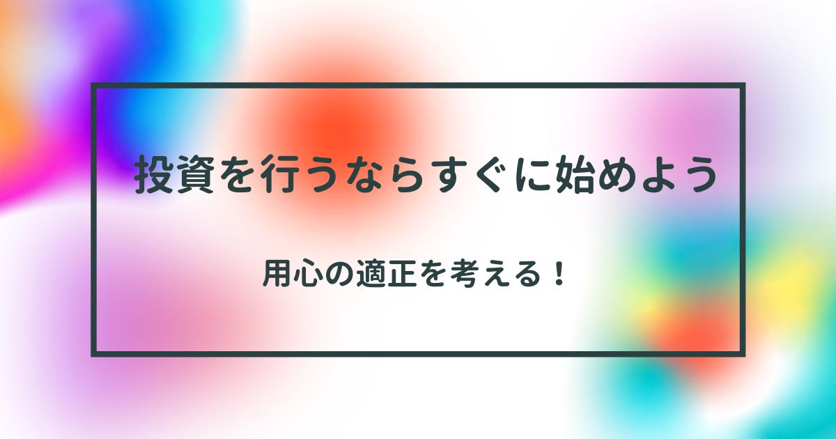 f:id:linxosaka:20210325173311p:plain