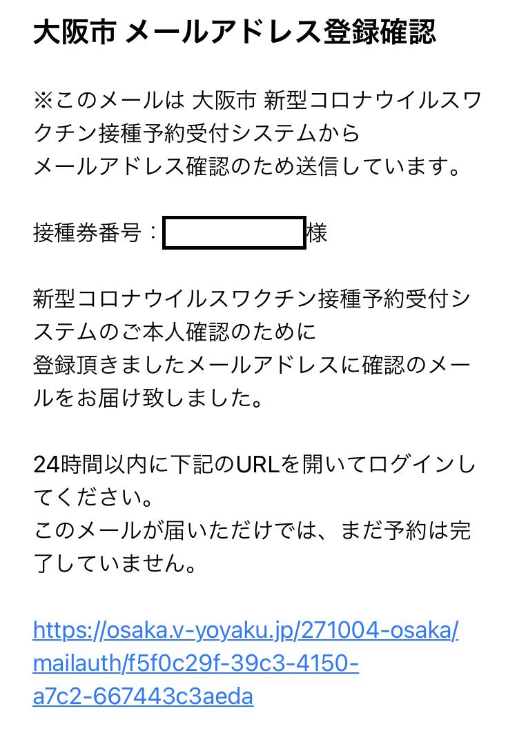 f:id:linxosaka:20210701165650p:plain