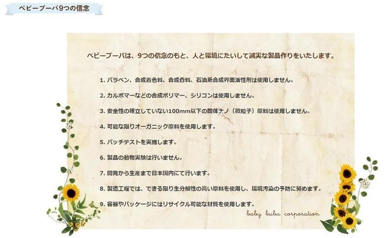 f:id:lionblog1:20210328080058j:plain