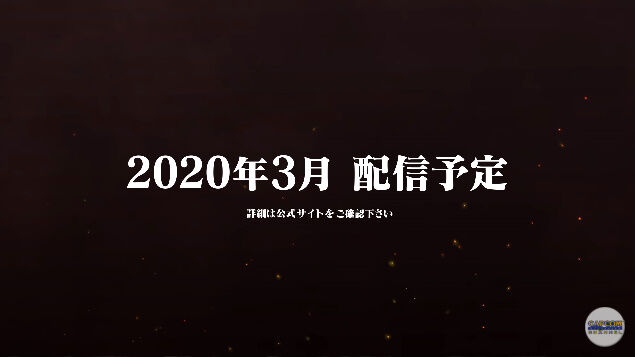 f:id:lionmomio:20200212195540j:plain