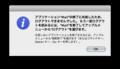 Apple Mail Error