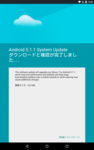 Nexus 7 Android 5.1.1 LMY47V