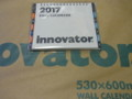 innovator カレンダー