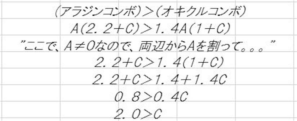 f:id:lipton690750:20170714010150j:image