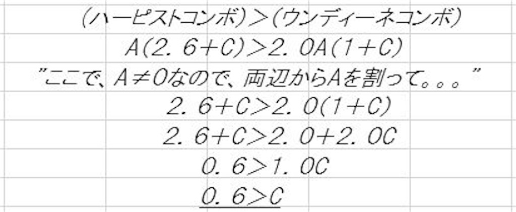 f:id:lipton690750:20170714011558j:image