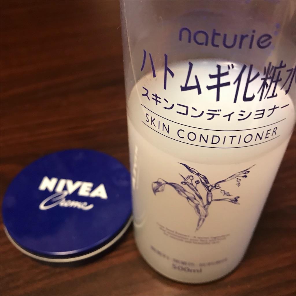 ハトムギ化粧水&ニベア青缶