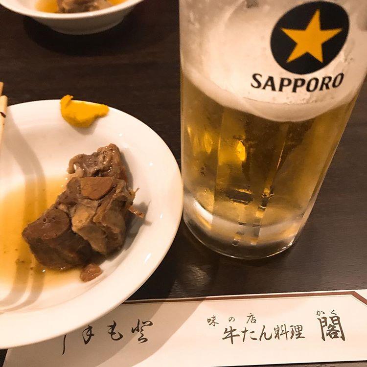 牛たん料理 閣 たんの角煮とサッポロ黒ラベル