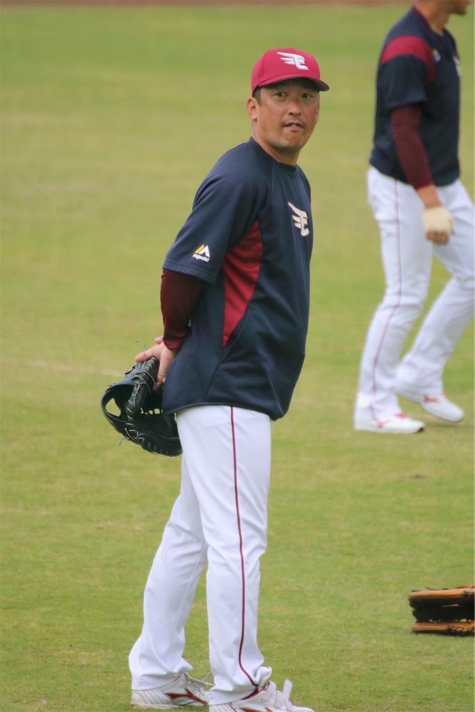 仲里野球場