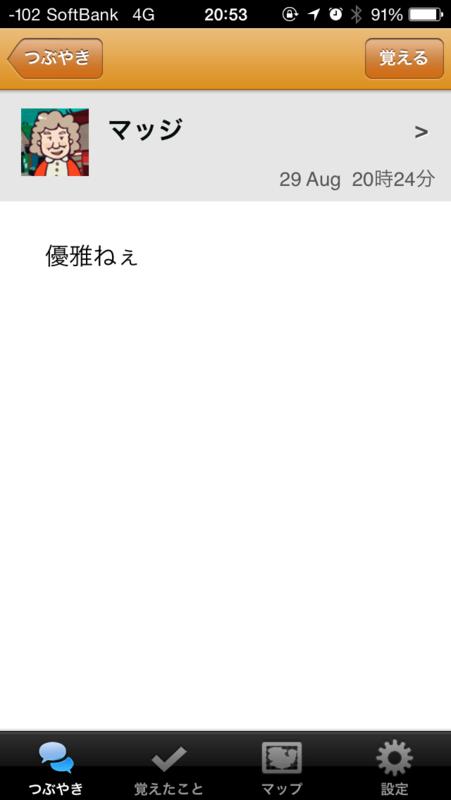 f:id:lirlia:20141030211002p:plain