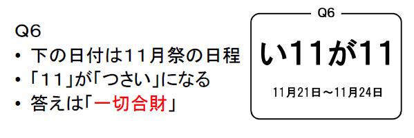 f:id:lirlia:20141126205430p:plain
