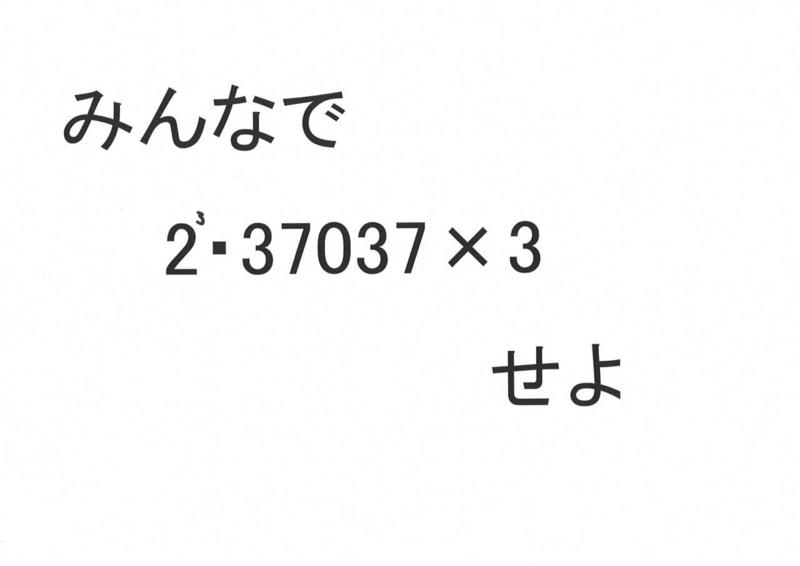 f:id:lirlia:20141209000445j:plain