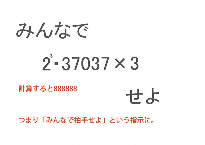 f:id:lirlia:20141209000559j:plain