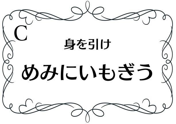 f:id:lirlia:20150124135027j:plain
