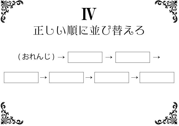 f:id:lirlia:20150124141558j:plain
