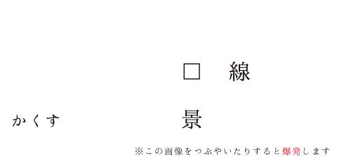 f:id:lirlia:20150218223130p:plain