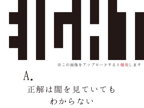 f:id:lirlia:20150218224804p:plain