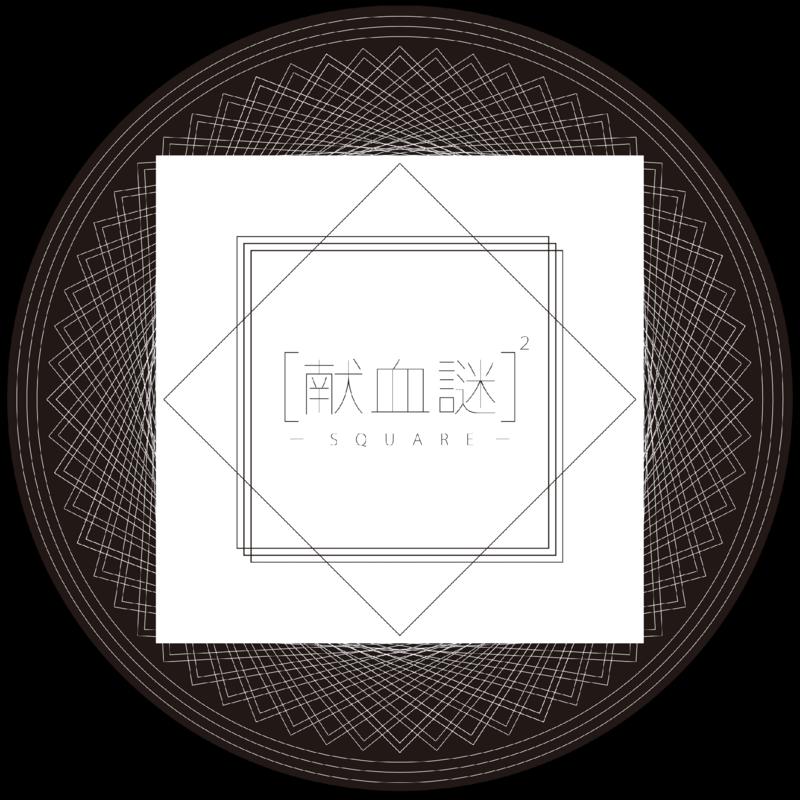 f:id:lirlia:20150605234116p:plain