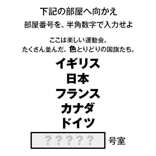 f:id:lirlia:20151005004522j:plain